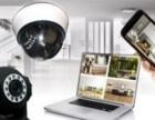 网络高清摄像机安装、维护、团购进行中