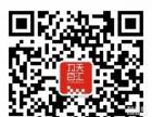 汕头联通宽带4M免费提速6M 包年加送1个月