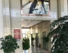 欧尚超市附近中建大厦写字楼118平米,精装办公房