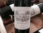 青岛回收红酒帕图斯 四方长期高价回收红酒拉菲酒瓶
