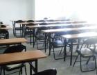 上海新员工入职培训教室 公司定期培训教室 考试场地