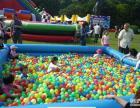 长沙充气池配用海洋球出租,室内外儿童游乐设备出租