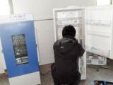 昆山倍科冰箱维修服务中心