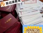 深圳龙岗自考专升本学历的含金量高不高深圳自考专升本难不难?