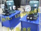 15.2钢绞线千斤顶安阳高压电动油泵热线