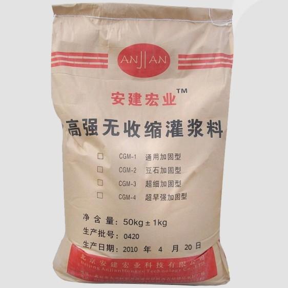 供应内蒙古高品质环氧修补砂浆