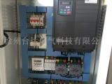 厂家定制PLC控制柜变频柜电控柜配电柜