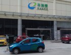 深圳新能源汽车不同款买了不后悔