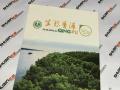 华泾路印刷厂 华泾路附近印刷厂 华泾路商务画册印刷