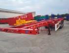 专业订做13米半挂车 苍蓝 挖掘机板 平板后翻 侧翻 自卸车