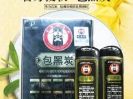 香港包黑炭价格表 怎样订购