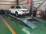汽车 维修 保养 钣金喷漆 改装 保险一站式服务