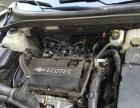 雪佛兰科鲁兹2011款 1.6T 手动 涡轮增压版
