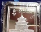 2008北京奥运火炬金银砖一组
