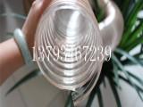 PU聚氨酯风管 PU钢丝软管 透明pu吸尘管 镀铜钢丝风管