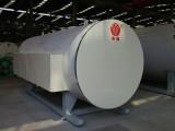 燃气热水锅炉 1吨燃气锅炉 热水锅炉 工业燃气锅炉 低氮锅炉