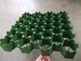 7公分植草格 塑料7公分植草格 停车场7公分植草格批发