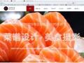 北京专业菜谱设计菜谱菜品拍照菜谱内页印刷菜谱加工