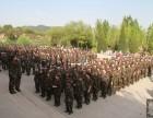 赣州军事拓展