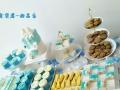 厦门西点、生日蛋糕、泡芙 婚宴甜品台茶歇同城配送