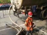 中山南头污水池清洗 各种管道疏通清洗 化粪池 隔油池等等