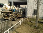 常熟碧溪镇化粪池清理需要多少钱抽粪一车怎么算