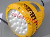 冶金厂40W防爆平台灯 45WLED防爆灯 50WLED灯