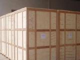 北京做木箱|北京木箱包装定做|涿州真空木