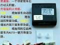 逍客/奇骏/骐达/骊威/轩逸/天籁/阳光/专用自动