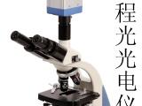 特价批发一滴血检测仪 显微镜检测仪