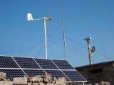 太阳能并网发电 太阳能路灯 太阳能监控