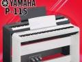 白色雅马哈电钢琴