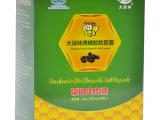 厂家批发蜂胶软胶囊 大深林牌蜂胶软胶囊  提高免疫力 调节血糖