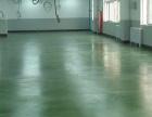 谢岗耐磨地坪漆施工 环氧树脂地板刷漆 砂浆地坪工程