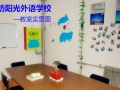 潍坊寒假初中英语辅导班哪里较专业