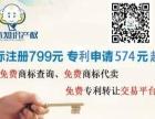 英文商标的中文译名应当及时完善保护
