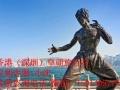 香港2日游(海洋公园)香港观光团 香港特价团149