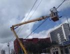 源石机械出租16至24米高空作业车升降登高车平台车
