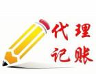 注销清算,广州公司注册,迁移地址,股权转让