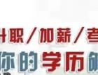 宁夏中联成人教育培训学校