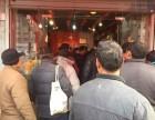 全国连锁大品牌 原粮春原浆馆免费加盟火爆进行中
