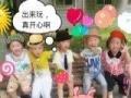 芜湖市弋江区南瑞智慧树亲子园常年全(半)日制招生