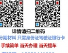 丰田雷凌2014款 雷凌 1.6 无级 G 精英版 车,首-付壹