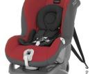 沈阳儿童安全座椅免费安装到店自提送特惠大礼包