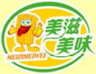 美滋美味烤玉米加盟