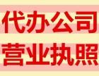 北京房山股权信息变更,企业地址注册,代理工商办照服务