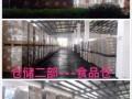 广州黄埔15000平方仓库出租,具备食品备案仓资质