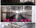 广州黄埔仓库出租信息网,提供仓储服务