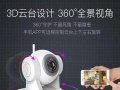 视频监控 声光电多媒体 电子设备