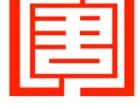 阿拉尔专利申请 新疆中唐知识产权公司